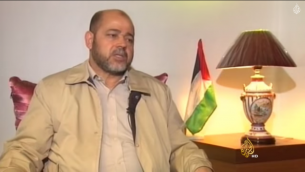 موسى ابو مرزوق (من شاشة اليوتوب)