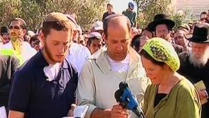 عائلة فرانكل تقرأ كاديش (صلاة على روح الميت) بعد جنازة ابنها نفتالي (من شاشة القناة الثانية)