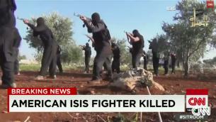 مقاتلو داعش اثناء تدريب (من شاشة اليوتوب/ سي ان ان)