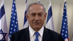 بنيامين نتنياهو، مؤتمر صحفي 13 اغسطس 2014 (صورة شاشة)