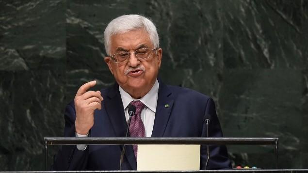 رئيس السلطة الفلسطينية محمود عباس يلقي خطابه امام الدورة 69 للجمعية العامة للأمم المتحدة 26 سبتمبر  2014 في نيويورك   AFP/Timothy A. CLARY