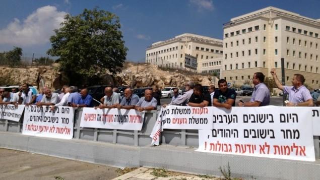 قادة من المجتمع العربي يتظاهرون امام الكنيست ضد انتشار الاسلحة الغير مرخصة في الوسط العربي   21 سبتمبر 2014 (بعدسة الحانان ميلر/ طاقم تايمز اوف اسرائيل)