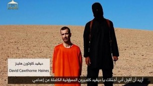 Screenshot from video ostensibly showing the beheading of David Haines