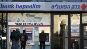 اسرائيليون امام بنك هابوعاليم في القدس   Nati Shohat/Flash90