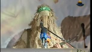 رجل القش، حماس. يوتوب