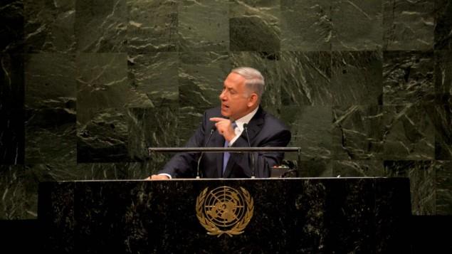 بنيامين نتنياهو يخطب امام الجمعية العامة للامم المتحدة 29 سبتمبر 2014 نيويورك   Avi Ohayon/GPO/Flash90