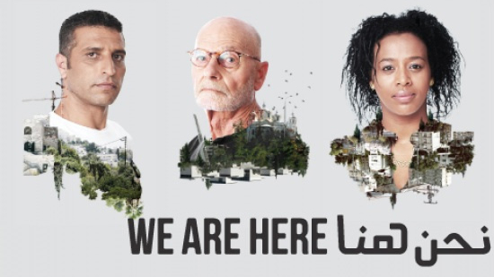 A poster from JSOC's 'We Are Here' campaign. (courtesy of JSOC)