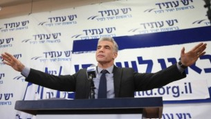 رئيس حزب يش عاتيد, يائير لابيد يخطب امام حزبه بعد صدور النتائج الاولية للانتحابات 22 يناير 2013    Yehoshua Yosef/Flash 90