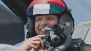 مريم المنصوري، أول قائدة طائرة إماراتية، تقود الغارات ضد أهداف 'الدولة الإسلامية' (من شاشة اليوتوب)
