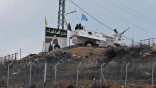 قوات حفظ السلام على الحدود مع لبنان  Hamad Almakt/Flash90