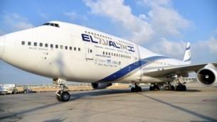 A Boeing 747 El Al plane (photo credit: Yossi Zeliger/Flash90)