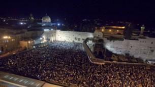 الآلاف يتجمعون للصلاة عند حائط المبكى في مدينة القدس القديمة في ليلة قبل عيد الغفران اليهودي، 13 سبتمبر، 2013  Dror Garti/Flash90