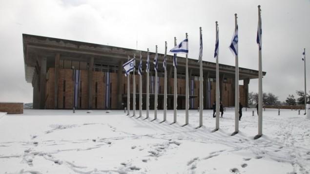 الكنيست تحت غطاء من الثلج  2013 Knesset spokesperson