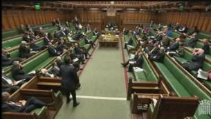 البرلمان البريطاني يصوت للاعتراف بدولة فلسطين (يوتوب)
