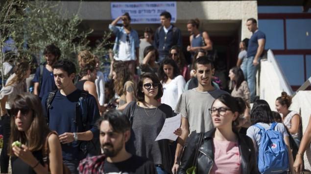 الجامعة العبرية في القدس  Yonatan Sindel/Flash90