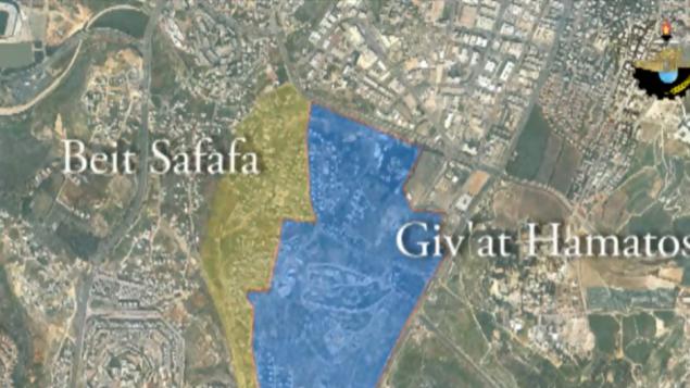 بيت صفافا وجيفعات هاماتوس في القدس الشرقية - من شاشة اليوتوب