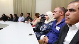 قادة عرب شباب خلال مراسيم نخريج من مشروع قيادة شابة مقدم من جمعية مبادرة صندوق ابراهام  (الصورة مقدمة من الجمعية)