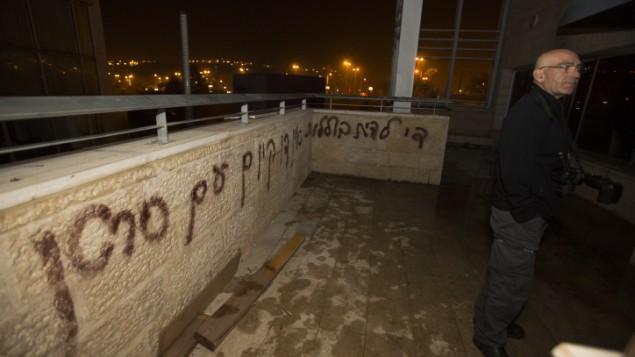 صورة ما بعد الحريق في المدرسة ثنائية اللغة في القدس 29 نوفمبر 2014 Yonatan Sindel/Flash90