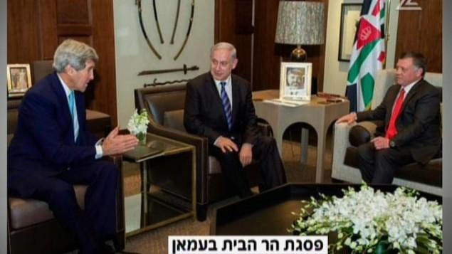 الهاهل الاردني، الملك عبد الله  الثاني مع وزير الخارجية الامريكي جون كيري ورئيس الوزراء الاسرائيلي بنيامين نتنياهو خلال اجتماع قمة في عمان، الاردن حول التوترات في القدس الشرقية  13 نوفمبر 2014 (من شاشة القناة الثانية)