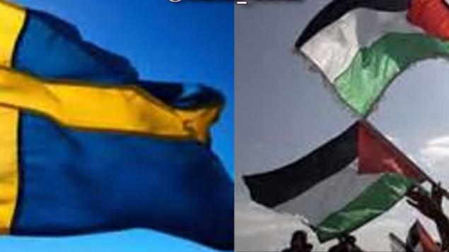 علم السويد/ علم فلسطين - يوتوب