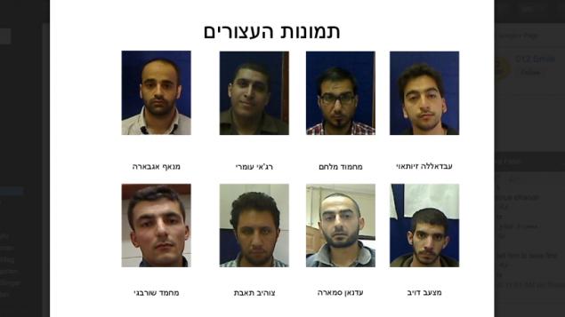 صورة المعتقلين، 27 نوفمبر 2014 (مقدمة من الشباك)