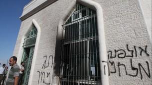 هجوم تدفيع الثمن على جدران مسجد قضاء رام الله Yossi Zamir/Flash90