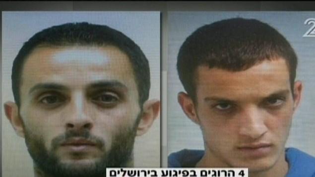 منفذو الهجوم الارهابي في هار نوف (من شاشة القناة الثانية)