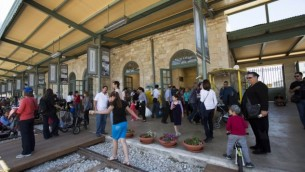 المحطة الاولى في القدس (فالش 90)