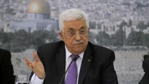 محمود عباس (فلاش 90)