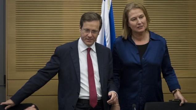 وزيرة العدل السابقة تسيبي ليفني مع رئيس المعارضة يتسحاق هرتسوج  نوفمبر 2014 Miriam Alster/FLASH90