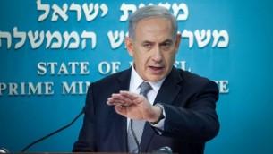 رئيس الوزراء الاسرائيلي بنيامين نتنياهو امام الصحافة يعلن عن انتخابات جديدة الثلاثاء 2 ديسمبر، 2014 Emil Salman/POOL
