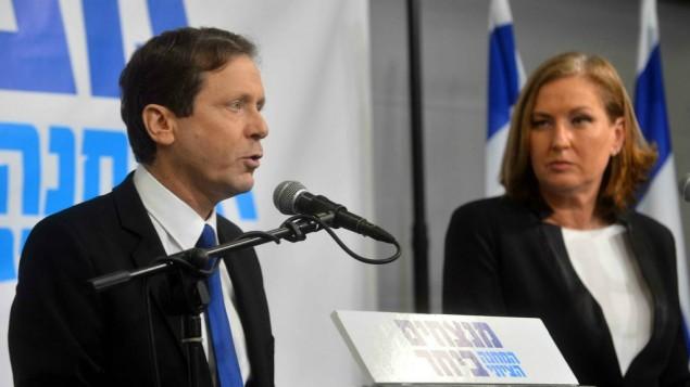 يتسحاق هرتسوغ وتسيبي ليفني عقد مؤتمر صحفي مشترك في تل أبيب  10 ديسمبر  2014  (فلاش 90)