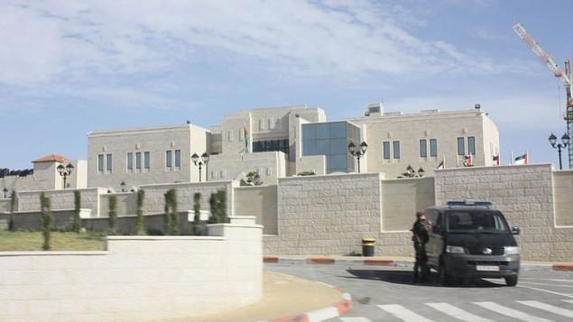 المقاطعة في رامالله Wikimedia Commons/PalestinianLiberator/File