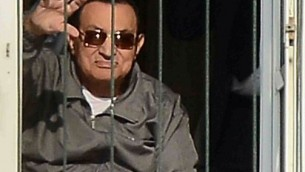 الرئيس المصري السابق حسني مبارك  في المستشفى العسكري بالمعادي في القاهرة  29 نوفمبر، 2014  AFP/AL-WATAN NEWSPAPER/MOHAMED NABIL
