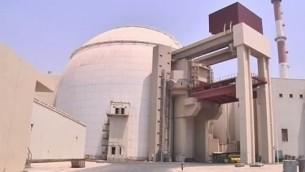 المفاعل النووي في بشهار (Youtube)