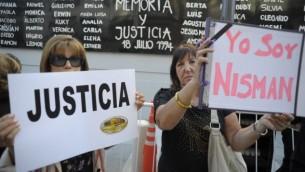 بوينس آيرس  21 يناير  2015، احتجاج على وفاة المدعي العام الارجنتيني البرتو نيسمان AFP/Alejandro PAGNI