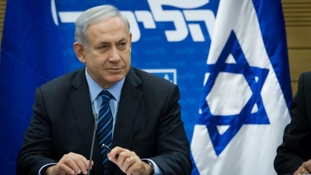 بنيامين نتنياهو خلال اجتماع حزب الليكود 24 نوفمبر 2014 (فلاش 90)