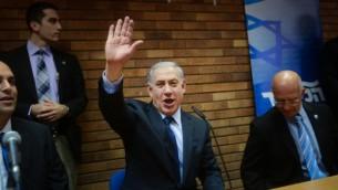 بنيامين نتنياهو في مؤتمر لحزب الليكود 11 ديسمبر 2014 تل ابيب (فلاش 90)