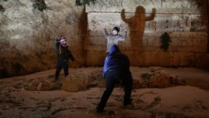 أطفال بالقرب من أسوار البلدة القديمة في القدس  07 يناير كانون الثاني عام 2015  (فلاش 90)