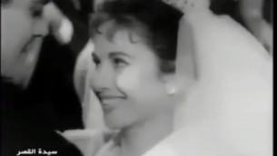 فاتن حمامة في فيلم سيدة القصر، 1958 (YouTube screen capture)