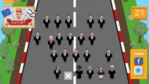 """صورة من اللعبة الساخرة """"ادفع البي بي"""" التي تدع اللاعبين مساعدة رئيس الوزراء الإسرائيلي الوصول الى الصف الأول في مسيرة القادة الدوليين"""