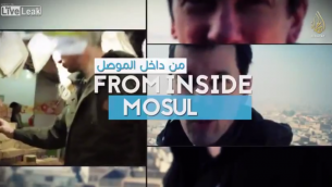 جون كنتلي رهينه الدولة الاسلامية في فيديو جولة في الموصل من شاشة اليوتوب)