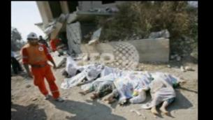 صورة توضيحية، الضحايا في كفر قانا جنوب لبنان - من شاشة اليوتوب