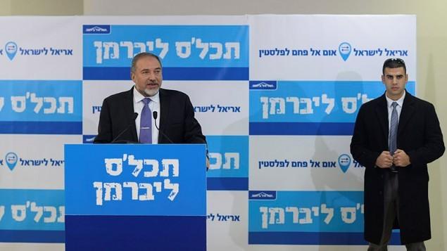 وزير الخارجية زعيم حزب اسرائيل بيتنا افيغدور ليبرمان يتحدث في مؤتمر صحافي في تل أبيب  15 يناير كانون الثاني 2014  (فلاش 90)