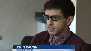 جون كالفين، صورة شاشة
