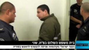 يوسف نصرالله في المحكمة screen capture: Walla news
