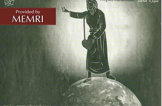 """الكاريكاتير المثير للجدل الذي نشر في صحيفة الحياة الجديدة الفلسطينية يظهر رجل والى جانبه عبارة """"النبي محمد""""  courtesy/MEMRI"""