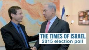 رئيس حزب العمل وقائمة المخيم الصهيوني يتسحاك هرتسوغ مع رئيس الوزراء بنيامين نتنياهو (Falsh90)