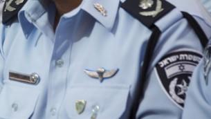 زي الشرطة الإسرائيلية، صورة توضيحية (Miriam Alster/Flash90)