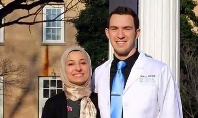 ضيا شادي بركات (23) وزوجته يسر ابو صالحة (12) ، من شاشة اليوتوب